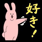 【人気スタンプ特集】スキウサギスタンプを実際にゲットして、トークで遊んでみた。