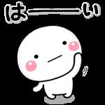 【限定無料スタンプ】大切な毎日に使える☆初コラボ!16種類 スタンプを実際にゲットして、トークで遊んでみた。