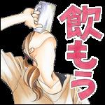 【限定無料スタンプ】深夜のダメ恋図鑑×LINE占い スタンプを実際にゲットして、トークで遊んでみた。