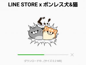 【限定無料スタンプ】LINE STORE x ボンレス犬&猫 スタンプを実際にゲットして、トークで遊んでみた。 (2)