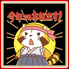 【イベント】LINEのお年玉キャンペーン2018開催! (27)