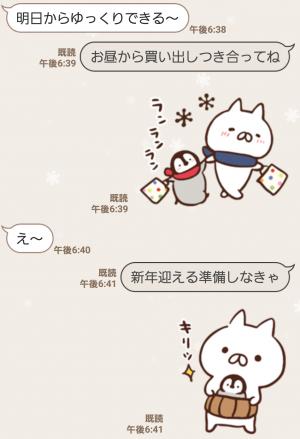 【人気スタンプ特集】ねこぺん日和(冬の日) スタンプを実際にゲットして、トークで遊んでみた。 (4)