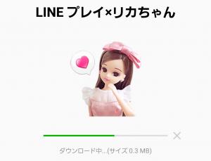 【隠し無料スタンプ】LINE プレイ×リカちゃん スタンプを実際にゲットして、トークで遊んでみた。 (10)