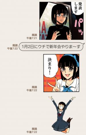 【人気スタンプ特集】日ペンの美子ちゃん スタンプを実際にゲットして、トークで遊んでみた。 (3)