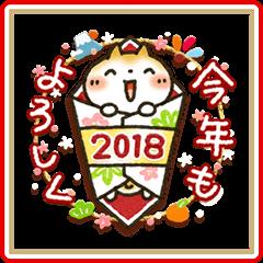 【イベント】LINEのお年玉キャンペーン2018開催! (22)