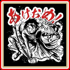 【イベント】LINEのお年玉キャンペーン2018開催! (25)