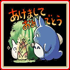 【イベント】LINEのお年玉キャンペーン2018開催! (12)