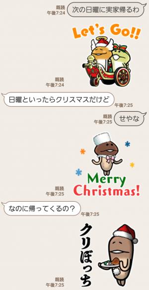 【人気スタンプ特集】なめこのクリスマス&お正月 スタンプを実際にゲットして、トークで遊んでみた。 (3)