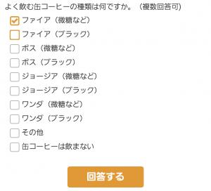 【限定無料スタンプ】あるある☆ベタックマ×キリン スタンプを実際にゲットして、トークで遊んでみた。 (4)