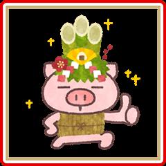 【イベント】LINEのお年玉キャンペーン2018開催! (4)