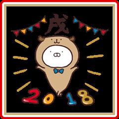 【イベント】LINEのお年玉キャンペーン2018開催! (24)
