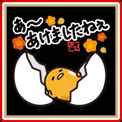 【イベント】LINEのお年玉キャンペーン2018開催! (13)