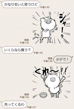 【人気スタンプ特集】さけびたくてふるえる猫 スタンプを実際にゲットして、トークで遊んでみた。 (6)