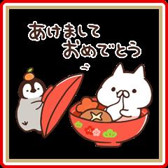 【イベント】LINEのお年玉キャンペーン2018開催! (20)