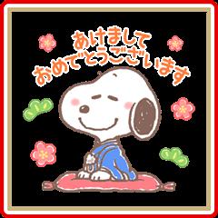 【イベント】LINEのお年玉キャンペーン2018開催! (11)