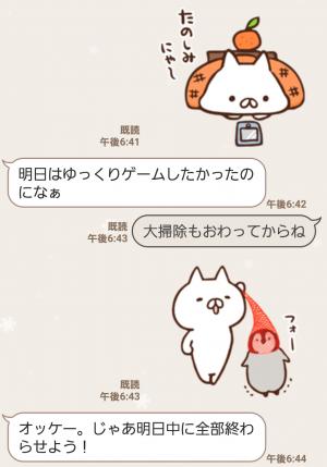 【人気スタンプ特集】ねこぺん日和(冬の日) スタンプを実際にゲットして、トークで遊んでみた。 (5)