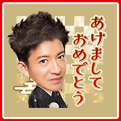 【イベント】LINEのお年玉キャンペーン2018開催! (15)