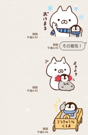 【人気スタンプ特集】ねこぺん日和(冬の日) スタンプを実際にゲットして、トークで遊んでみた。 (6)