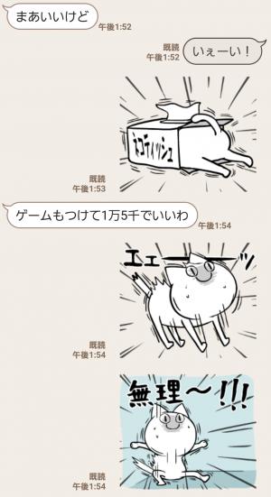 【人気スタンプ特集】さけびたくてふるえる猫 スタンプを実際にゲットして、トークで遊んでみた。 (5)