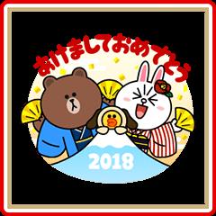 【イベント】LINEのお年玉キャンペーン2018開催! (28)