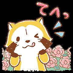 【半額セール】ふんわりラスカル☆ポップアップスタンプ(2017年12月5日AM10:59まで)