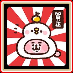 【イベント】LINEのお年玉キャンペーン2018開催! (23)