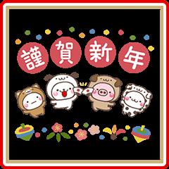【イベント】LINEのお年玉キャンペーン2018開催! (21)