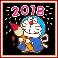 【イベント】LINEのお年玉キャンペーン2018開催! (8)