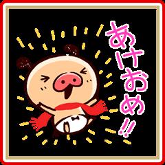 【イベント】LINEのお年玉キャンペーン2018開催! (18)