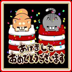 【イベント】LINEのお年玉キャンペーン2018開催! (3)