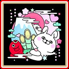 【イベント】LINEのお年玉キャンペーン2018開催! (16)