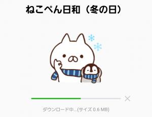 【人気スタンプ特集】ねこぺん日和(冬の日) スタンプを実際にゲットして、トークで遊んでみた。 (2)