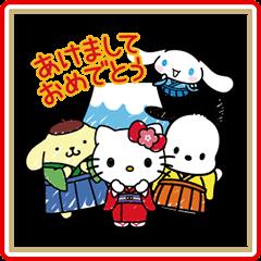 【イベント】LINEのお年玉キャンペーン2018開催! (7)