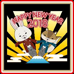 【イベント】LINEのお年玉キャンペーン2018開催! (19)