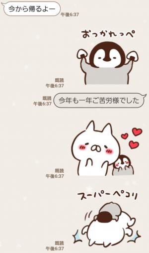 【人気スタンプ特集】ねこぺん日和(冬の日) スタンプを実際にゲットして、トークで遊んでみた。 (3)