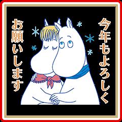 【イベント】LINEのお年玉キャンペーン2018開催! (5)