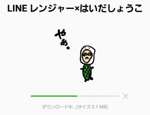 【隠し無料スタンプ】LINE レンジャー×はいだしょうこ スタンプを実際にゲットして、トークで遊んでみた。 (8)