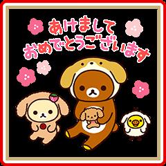 【イベント】LINEのお年玉キャンペーン2018開催! (26)
