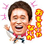 【日替半額セール】しゃべるよしもと芸人 スタンプ(2017年12月01日分)