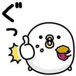 【無料スタンプ速報】うるせぇトリ×サントリー スタンプ(2018年01月01日まで)
