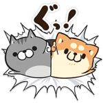【無料スタンプ速報】LINE STORE x ボンレス犬&猫 スタンプ(2018年01月03日まで)