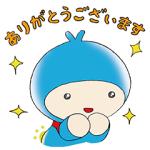 """【無料スタンプ速報】""""やさしい""""スタンプ(手書きver.) スタンプ(2018年01月01日まで)"""