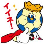 【無料スタンプ速報】Jリーグキング スタンプ(2018年01月15日まで)