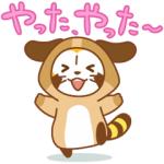 【半額セール】ANIMAL☆ラスカル アニメスタンプ(2017年12月5日AM10:59まで)