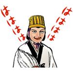 【日替半額セール】動くぞ!三国志スタンプ(2017年12月20日分)