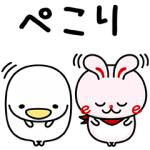 【無料スタンプ速報】うるせぇトリ×いいへやラビットスタンプ(2018年01月22日まで)