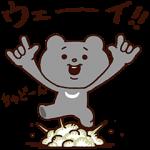 【限定無料スタンプ】あるある☆ベタックマ×キリン スタンプを実際にゲットして、トークで遊んでみた。