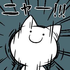 【人気スタンプ特集】さけびたくてふるえる猫 スタンプを実際にゲットして、トークで遊んでみた。
