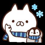【人気スタンプ特集】ねこぺん日和(冬の日) スタンプを実際にゲットして、トークで遊んでみた。