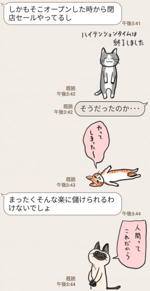 【人気スタンプ特集】電話猫2 スタンプを実際にゲットして、トークで遊んでみた。 (6)